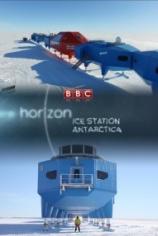Антарктическая полярная станция
