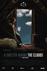 Убежище средь облаков