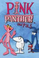 Розовая пантера и друзья