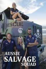 Поисковая команда в Австралии