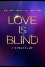 Слепая любовь