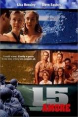 15 Любовь
