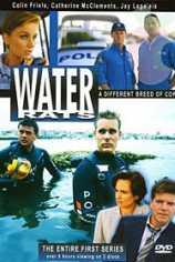 Водяные крысы (Морская полиция)