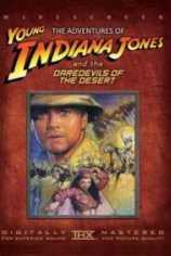 Приключения молодого Индианы Джонса: Война в пустыне