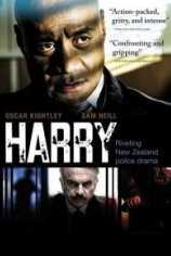 Гарри