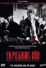Смерть пилигрима