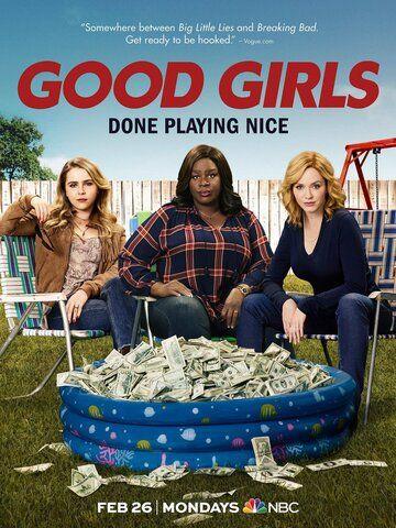 Сериал Хорошие девчонки смотреть онлайн бесплатно все серии