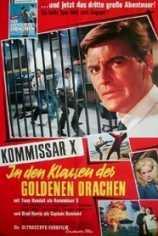 Комиссар X: В лапах золотого дракона (Прекрасные и опасные)