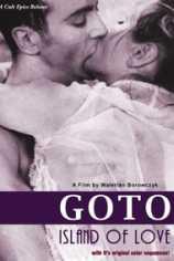 Гото, остров любви