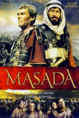 Крепость отчаянных (Масада)