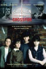 Дети под перекрестным огнем