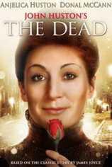 Мёртвые (Умершие)