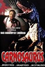 """Карнозавр (Эксперимент """"Карнозавр"""")"""
