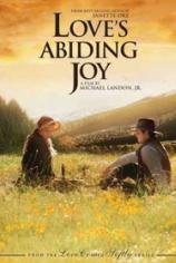 Радость любви