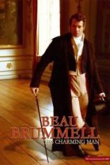 Этот красавчик Браммелл