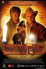 Махарал - тайна талисмана