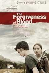 Прощение крови