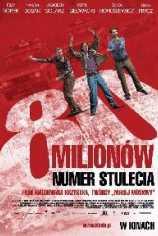 80 миллионов