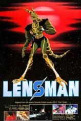 Человек-Линза: Секрет Линзы
