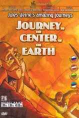 Жюль Верн. Невероятные путешествия. Путешествие к центру Земли