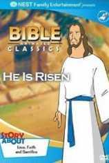 Он воскрес