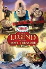 Томас и его друзья: Легенда Содора о пропавших сокровищах