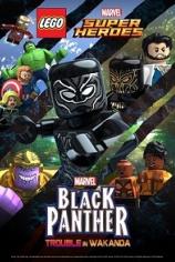 Лего. Супергерои Marvel. Мстители. Чёрная пантера. Проблемы в Ваканде