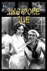 Сью из Сингапура