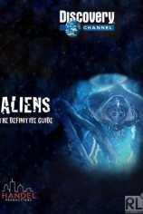 Полное руководство по пришельцам