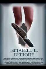 Демон Исмаил