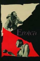 Эроика