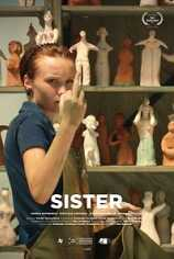 Сестра