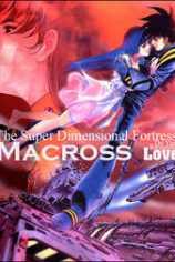 Макросс: Помнишь ли нашу любовь?