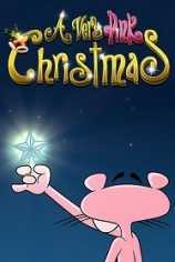 Розовая Пантера и друзья. Очень розовое Рождество