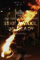 Не спи, будь готов