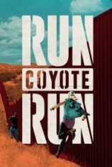 Беги койот, беги