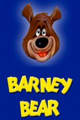 Медведь Барни